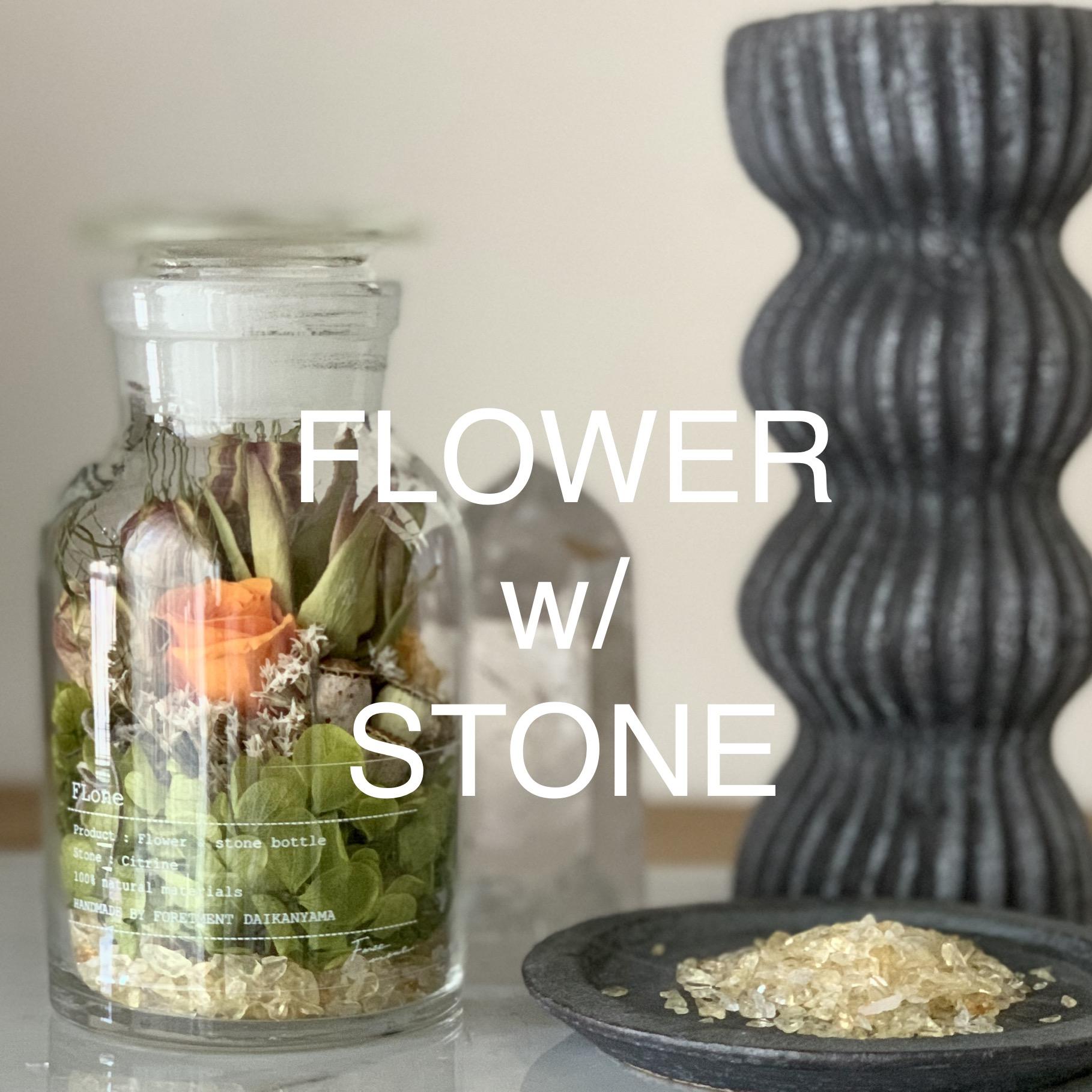 foretment(スプレイ)商品画像Floneflowerbottle-C