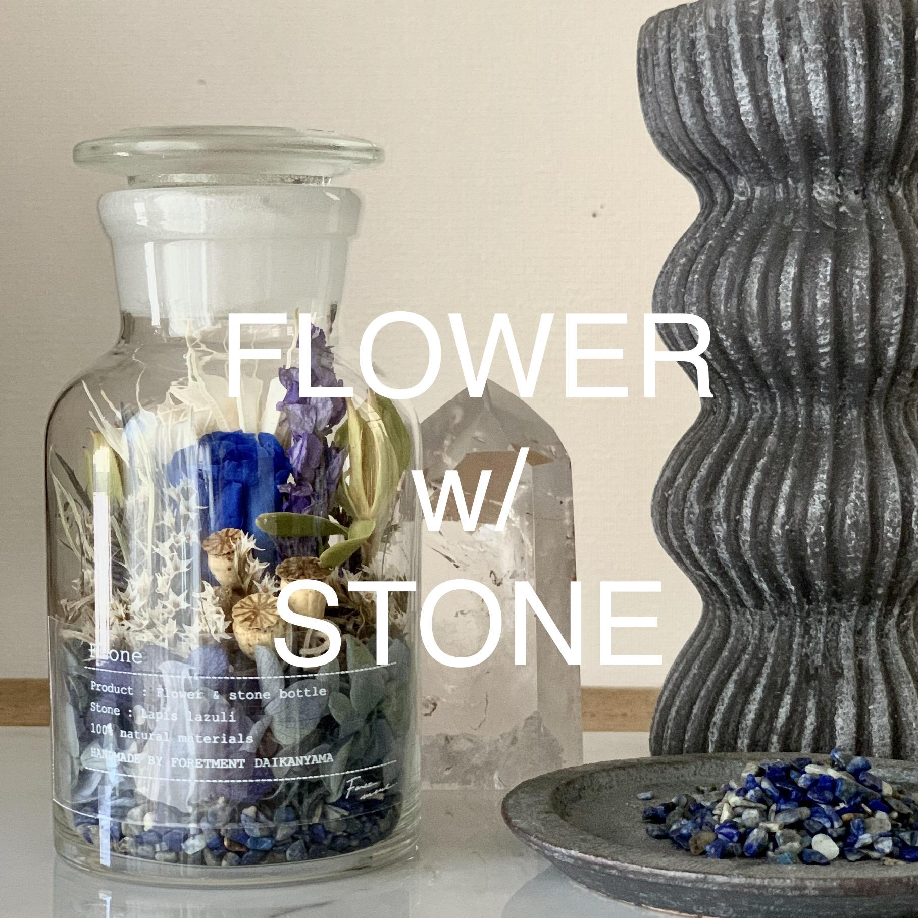 foretment(スプレイ)商品画像Floneflowerbottle-L